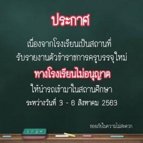 116133753_3383840428341641_2764293625678431563_n