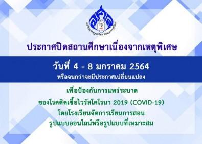 FB_IMG_1609579672534
